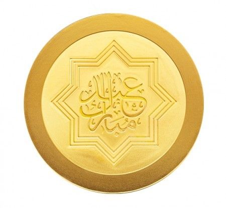 gold islamic coin 1 ounce Eid Mubarak buy online