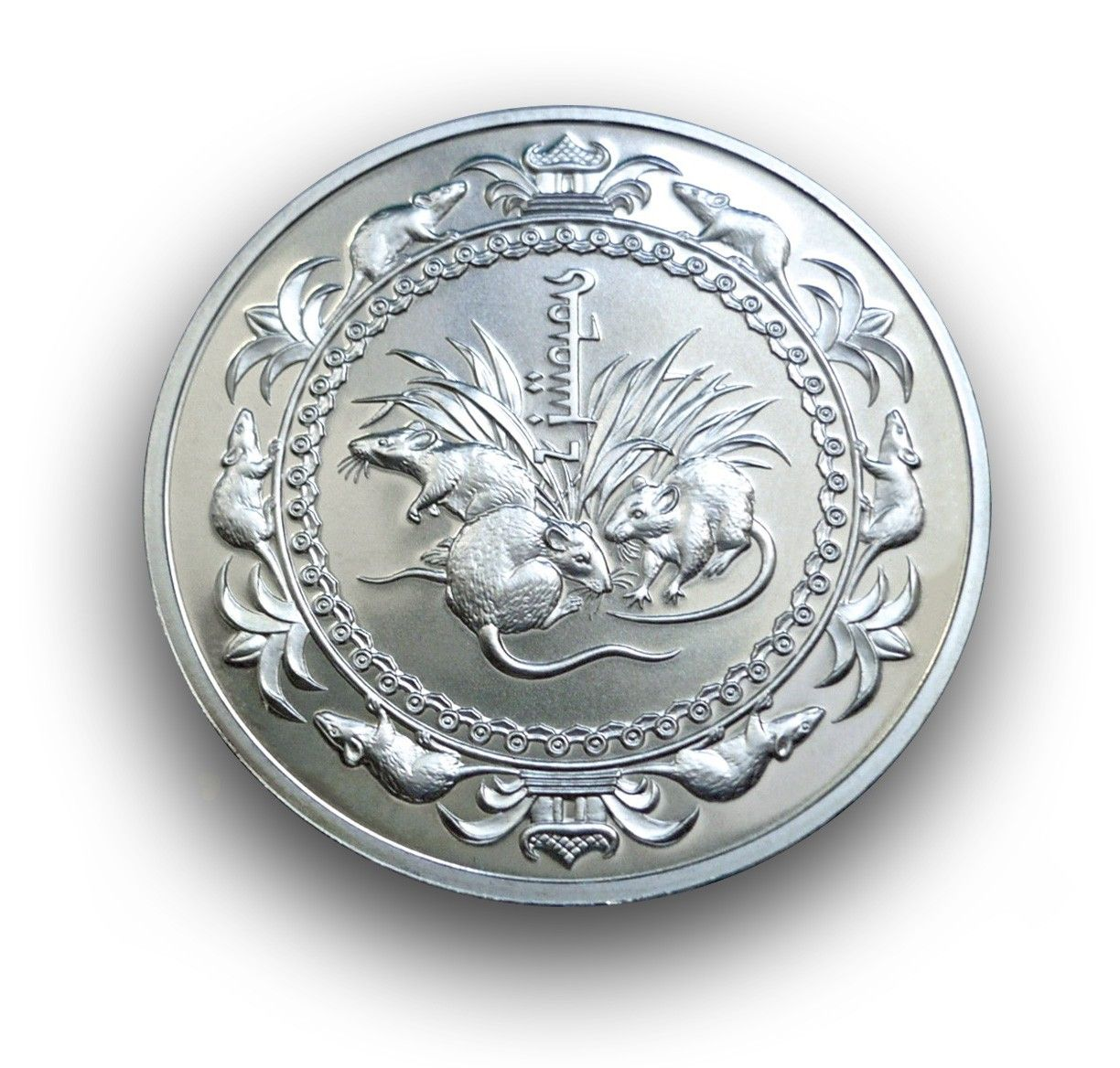 Where to buy silver -  1oz Silver Year Of Rat 2008 Coin Buy Online With Ipm Group