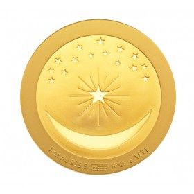 Islamic Collection, Eid mubarak Gold 1 oz Round - Limited Edition