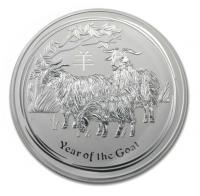1 kilo silver lunar goat 2015 coin | buy online