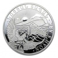 1oz silver Noah Ark Armenia coin, buy online with ipm group